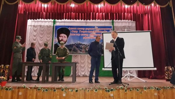 Возвращение имени в Гагре - Sputnik Абхазия