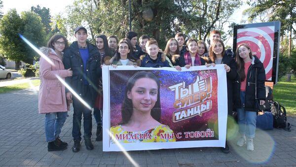 Поддержать в финале: одноклассники Милены Тачулия едут на шоу Ты супер! Танцы - Sputnik Абхазия