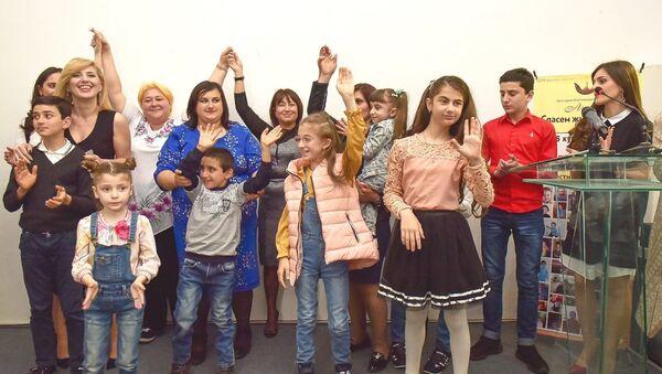 Отчетное собрание КБФ АШАНА - Sputnik Абхазия