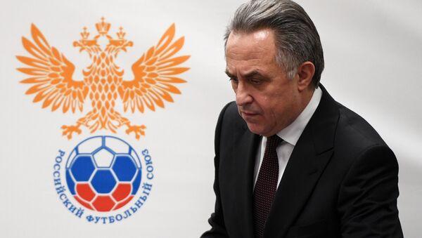 В. Мутко временно ушел с поста главы РФС - Sputnik Абхазия
