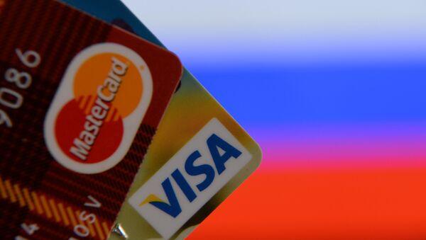 Банковские карты международных платежных систем VISA и MasterCard - Sputnik Аҧсны