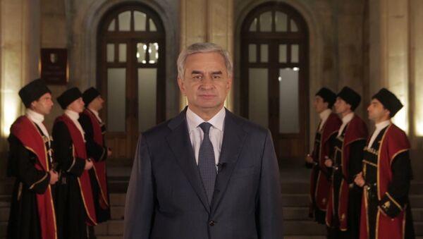 Новогоднее поздравление президента Абхазии Рауля Хаджимба - Sputnik Аҧсны
