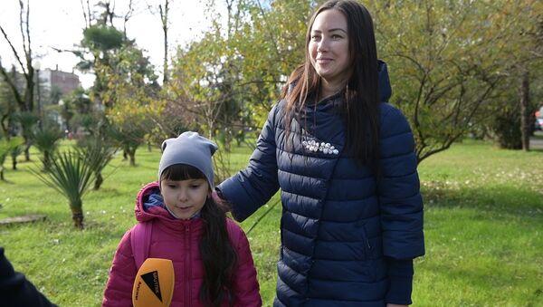 Загадай желание: о чем мечтают жители Абхазии в 2018 году - Sputnik Абхазия