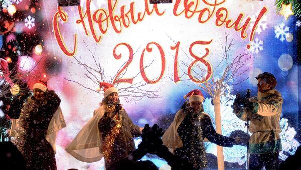 Празднование Нового года в регионах России - Sputnik Абхазия