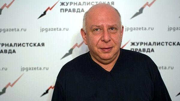 Руководитель Московского политологического клуба Евгений Бень - Sputnik Абхазия