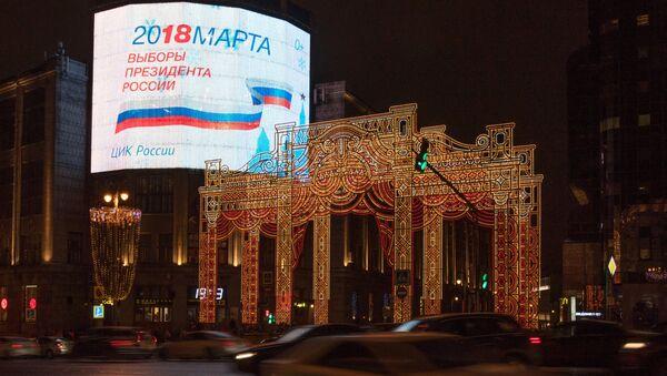 Экран с агитацией к выборам президента РФ на Тверской улице - Sputnik Абхазия