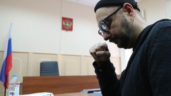 Рассмотрение ходатайства о продлении домашнего ареста К. Серебренникову - Sputnik Абхазия