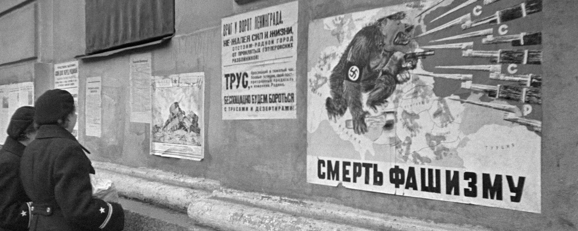 Девушки читают листовки на стене дома - Sputnik Абхазия, 1920, 17.09.2021