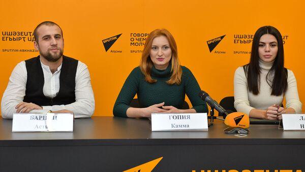 Пресс-конференция об итогах акции БОО Киараз Подари чудо - Sputnik Абхазия