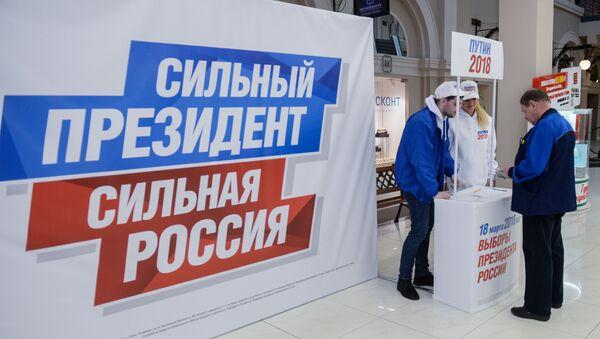 Житель Санкт-Петербурга в пункте сбора подписей по выдвижению Владимира Путина на президентских выборах в 2018 году - Sputnik Аҧсны