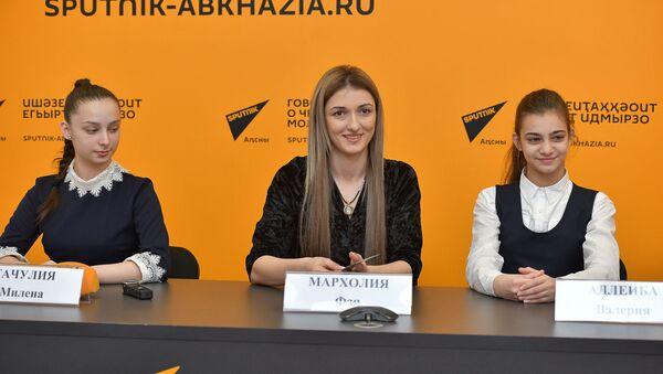 Пресс-конференция об отчетном концерте музыкальной студии Фаи Мархолия - Sputnik Аҧсны