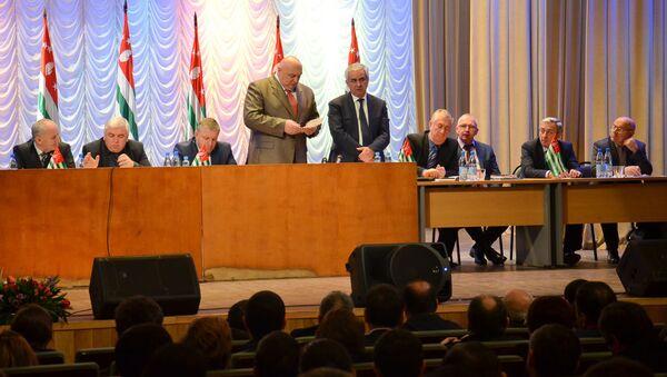 Визит президента Рауля Хаджимба в Гал - Sputnik Абхазия