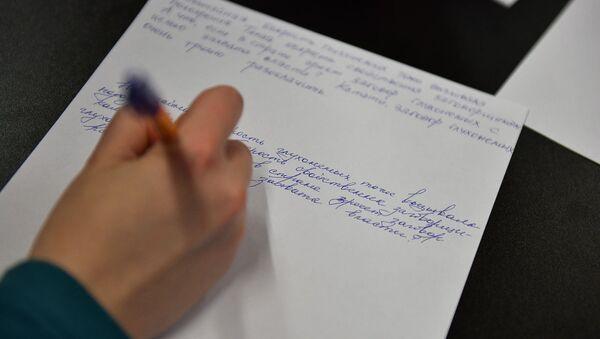Почерк - Sputnik Абхазия