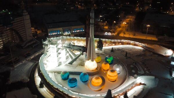 Самую высокую тюбинговую горку в Москве сняли на видео с помощью дрона - Sputnik Абхазия