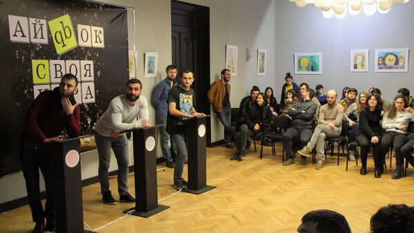Финалисты турнира СВОЯ ИГРА (слева направо): Манвел Депелян, Тамаз Аблотия, Аслан Зантария - Sputnik Абхазия