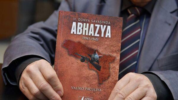 Книга Валико Пачулия - Абхазия - Sputnik Аҧсны