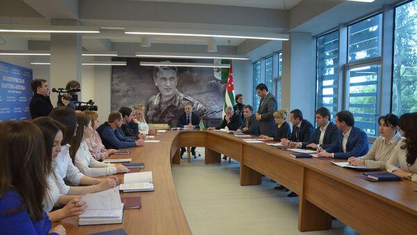 Заседание коллегии по приватизации - Sputnik Абхазия
