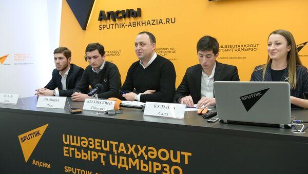 Нужен Апеипш: о задачах нового волонтерского центра рассказали в Sputnik - Sputnik Абхазия