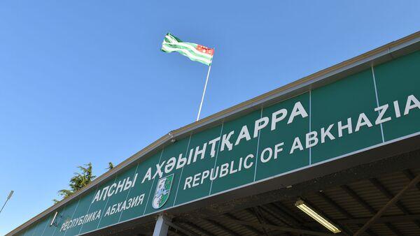 Работа таможенной службы на КПП Псоу - Sputnik Абхазия