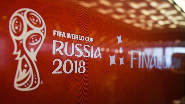 Подготовка к жеребьевке чемпионата мира по футболу 2018 - Sputnik Аҧсны