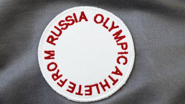 Проводы российских спортсменов на Олимпиаду в Пхенчхан - Sputnik Абхазия