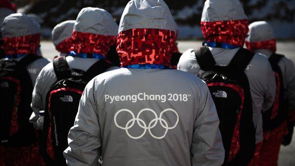 Подготовка к Олимпийским играм 2018 в Пхенчхане - Sputnik Аҧсны