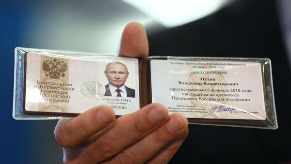 Заседание ЦИК РФ - Sputnik Абхазия