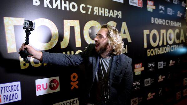 Премьера фильма Голоса большой страны - Sputnik Аҧсны