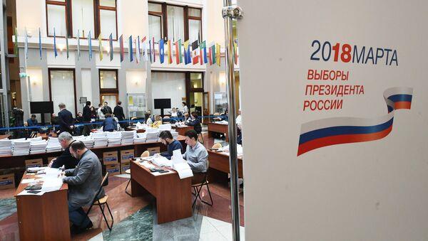 Передача подписей в поддержку регистрации Г. Явлинского на выборах президента РФ - Sputnik Аҧсны