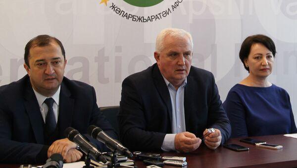 Фонд Апсны - Sputnik Абхазия