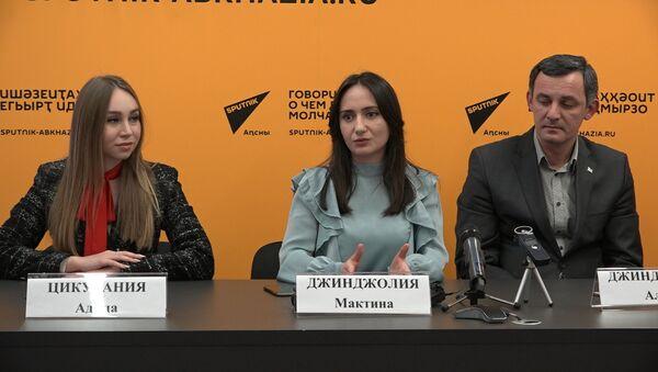 Пресс-конференция КБФ Ашана - Sputnik Абхазия