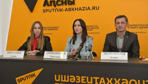 Пресс-конференция Фонда Ашана - Sputnik Абхазия