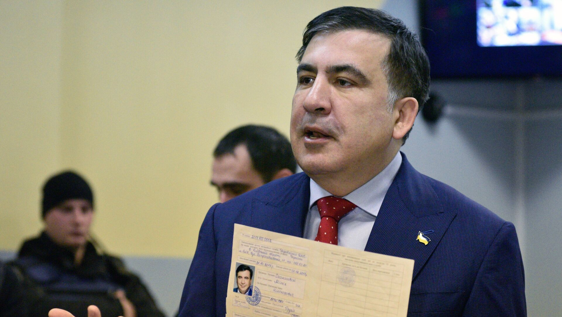 Суд над М. Саакашвили в Киеве - Sputnik Абхазия, 1920, 01.10.2021
