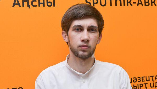 Константин Васильев - Sputnik Абхазия