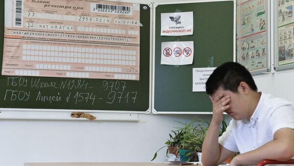 Сдача ЕГЭ по математике в школах России - Sputnik Абхазия