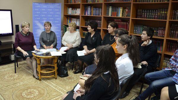 Международный день родного языка - Sputnik Абхазия