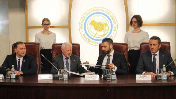 Между фондом Горная Абхазия и Русским географическим обществом подписано соглашение о сотрудничестве - Sputnik Абхазия