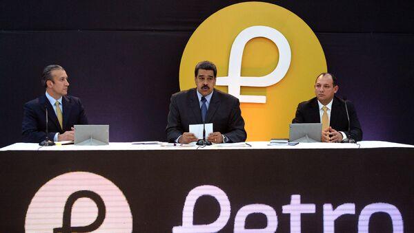 Президент Венесуэлы Николя Мадуро во время пресс-конференции - Sputnik Абхазия