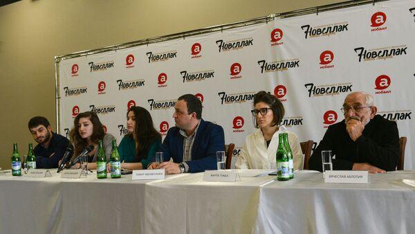 Новеллак. Пресс конференция - Sputnik Абхазия