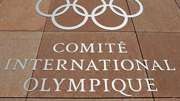 Олимпийский символ на здании штаб-квартиры Международного олимпийского комитета (МОК) в Лозанне - Sputnik Абхазия