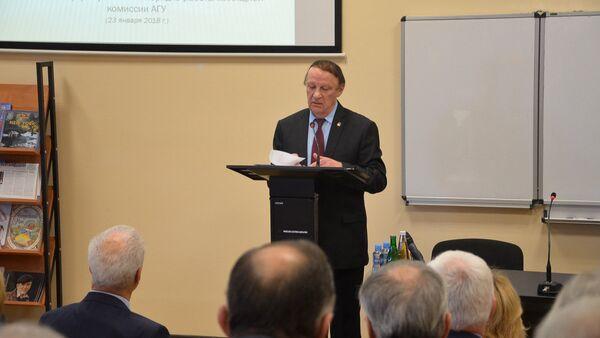Выбор ректора в АГУ - Sputnik Абхазия