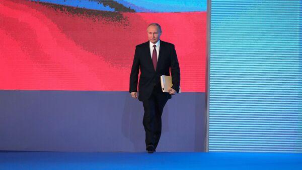 Послание президента РФ Владимира Путина Федеральному Собранию - Sputnik Аҧсны