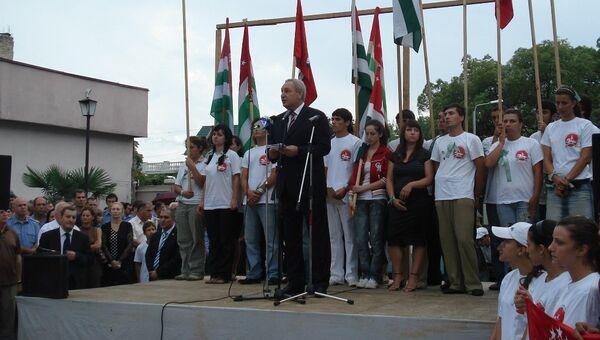 Проект Дорога памяти.14 августа. 2007 г. - Sputnik Абхазия