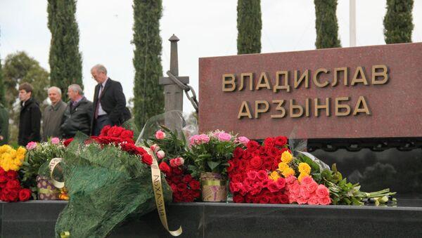 Возложение цветов к могиле В.Г. Ардзинба - Sputnik Аҧсны