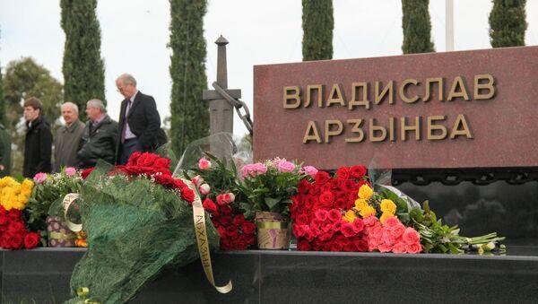 Восемь лет без Владислава: возложение цветов к мемориалу первого президента Абхазии - Sputnik Абхазия