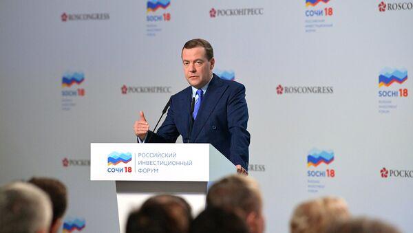 Премьер-министр РФ Д. Медведев посетил Российский инвестиционный форум Сочи-2018 - Sputnik Аҧсны