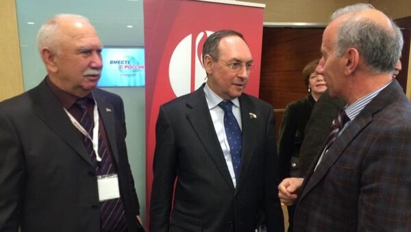 Делегаты Абхазии на форуме Вместе с Россией - Sputnik Абхазия