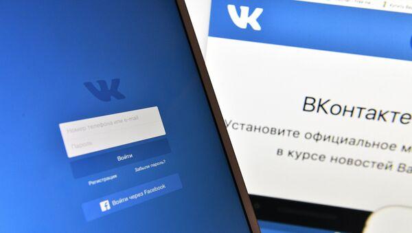 Вконтакте - Sputnik Аҧсны