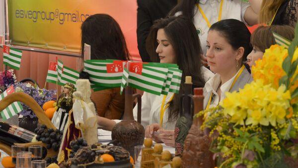 Туристический форум VISIT APSNY открылся в Сухуме - Sputnik Абхазия