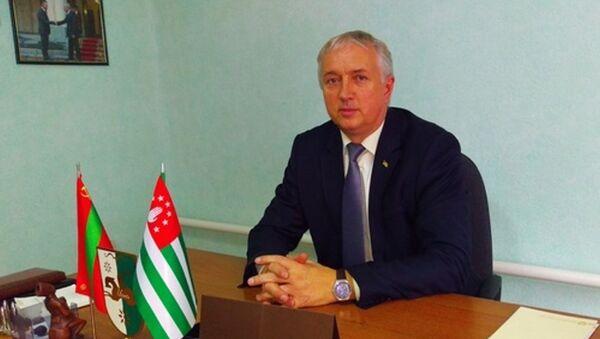 Александр Ватаман - Sputnik Абхазия